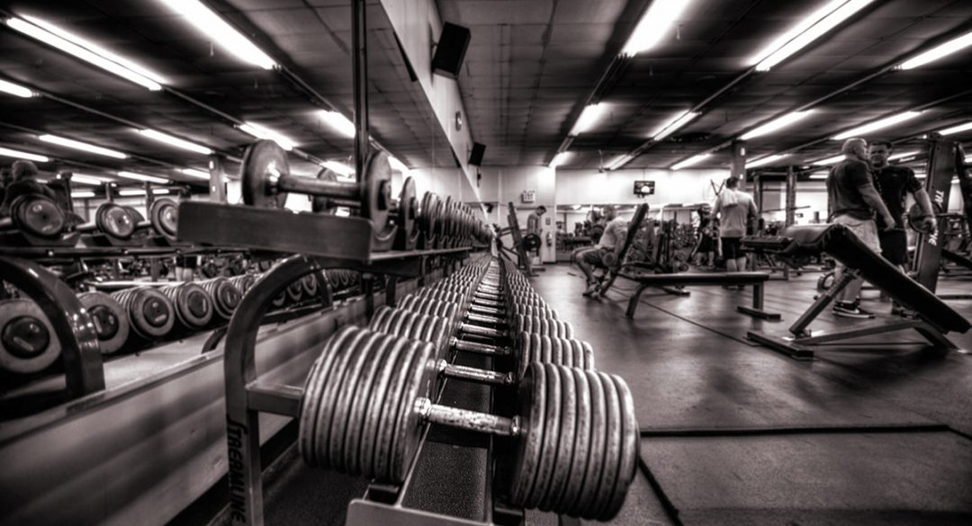 Gym Interior, Long View